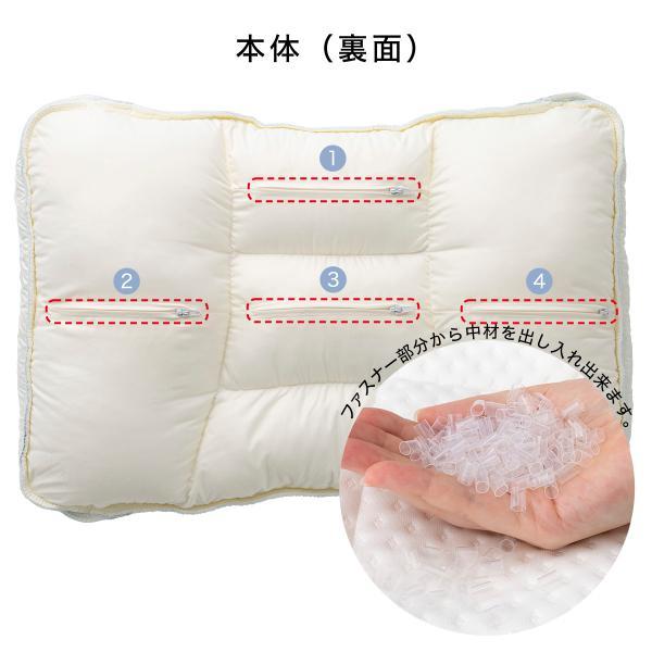高さが10ヵ所調整できる枕 (パイプ) ニトリ 『1年保証』 『玄関先迄納品』|nitori-net|16