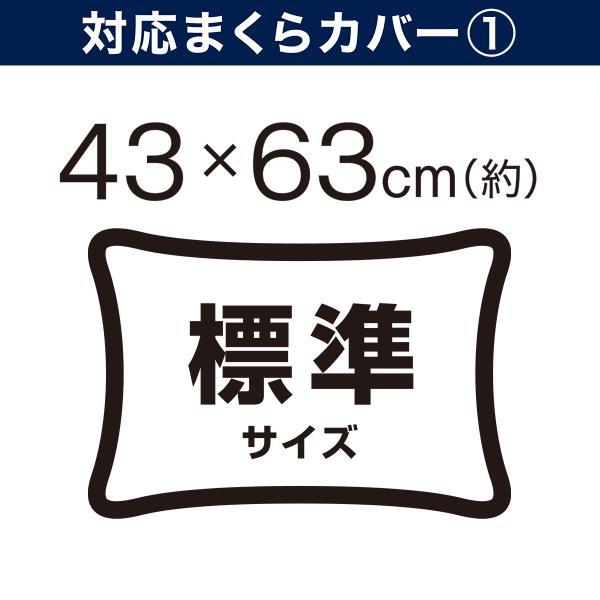 高さが10ヵ所調整できる枕 (パイプ) ニトリ 『1年保証』 『玄関先迄納品』|nitori-net|17