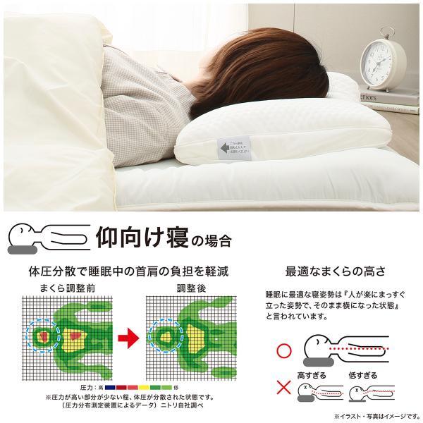 高さが10ヵ所調整できる枕 (パイプ) ニトリ 『1年保証』 『玄関先迄納品』|nitori-net|20