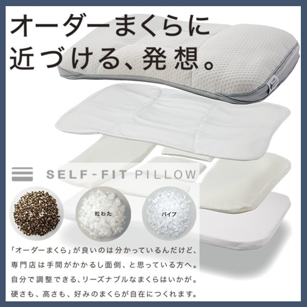 高さが10ヵ所調整できる枕 (パイプ) ニトリ 『1年保証』 『玄関先迄納品』|nitori-net|03