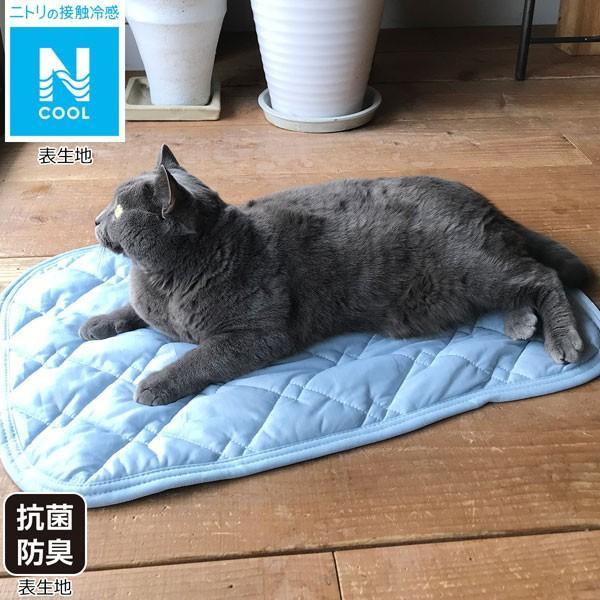 犬・猫用ペットパッド(Nクール q-o)