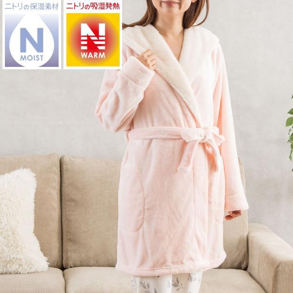 着る毛布(Nウォームモイスト q-o フード)