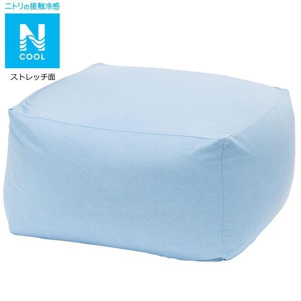 ビーズソファ 大サイズ 専用カバー(Nクール q-o)