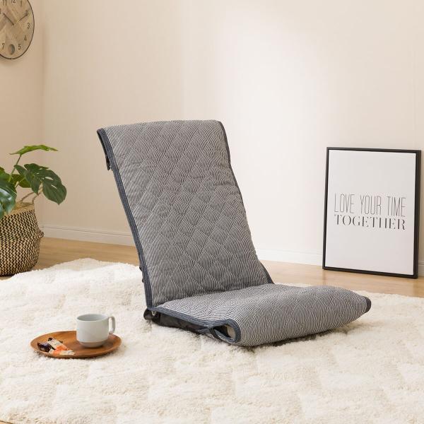 座椅子カバー(ジェノアヒッコリー)ニトリ『玄関先迄納品』
