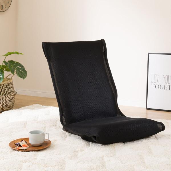 座椅子パッド(メッシュQBK)ニトリ『玄関先迄納品』『1年保証』
