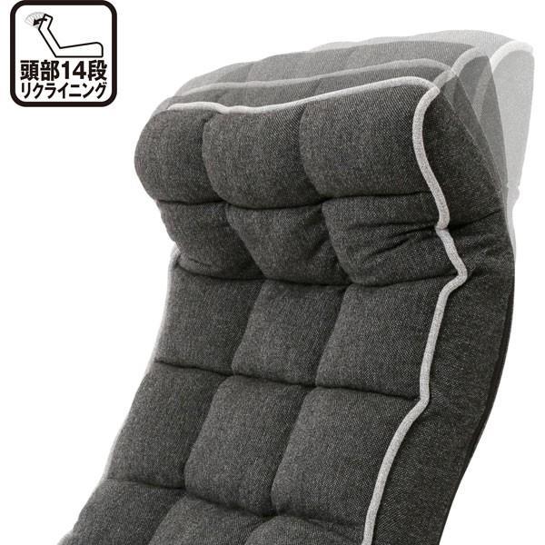 体を包み込む座椅子(マーサ) ニトリ 『送料無料・玄関先迄納品』|nitori-net|04