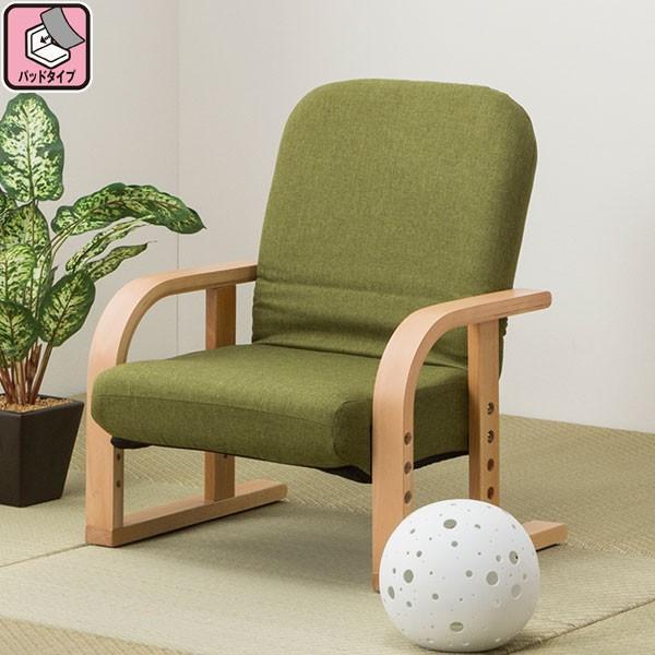 高座椅子 立ち座りラクラク (ハープ2YGR) ニトリ 『玄関先迄納品』|nitori-net