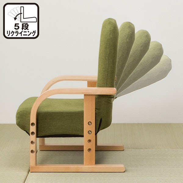高座椅子 立ち座りラクラク (ハープ2YGR) ニトリ 『玄関先迄納品』|nitori-net|03