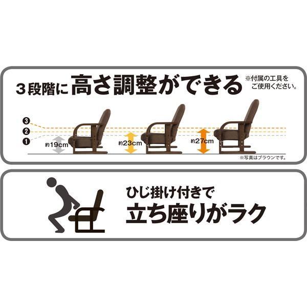 高座椅子 立ち座りラクラク (ハープ2YGR) ニトリ 『玄関先迄納品』|nitori-net|06