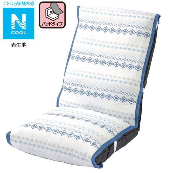 座椅子パッド(Nクールq-oSEAボーダー)