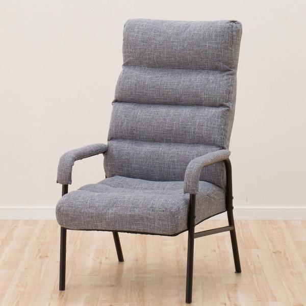 ひじ付きパイプ高座椅子(レイGY)ニトリ『玄関先迄納品』『1年保証』