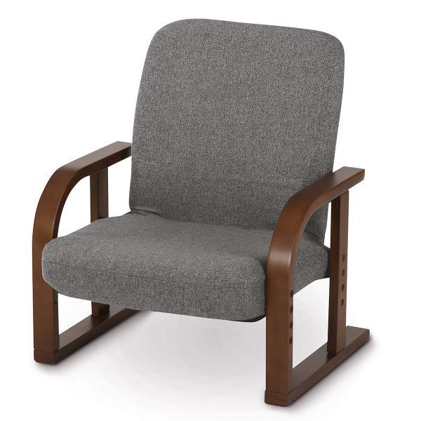 高座椅子ロータイプ(Lハープ3GYXBR)ニトリ『玄関先迄納品』『1年保証』