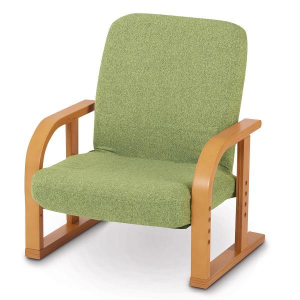 高座椅子ロータイプ(Lハープ3GRXNA)ニトリ『玄関先迄納品』『1年保証』