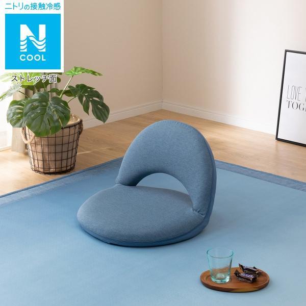 専用カバー座椅子サーフ用(サーフNCi-n)ニトリ『玄関先迄納品』『1年保証』