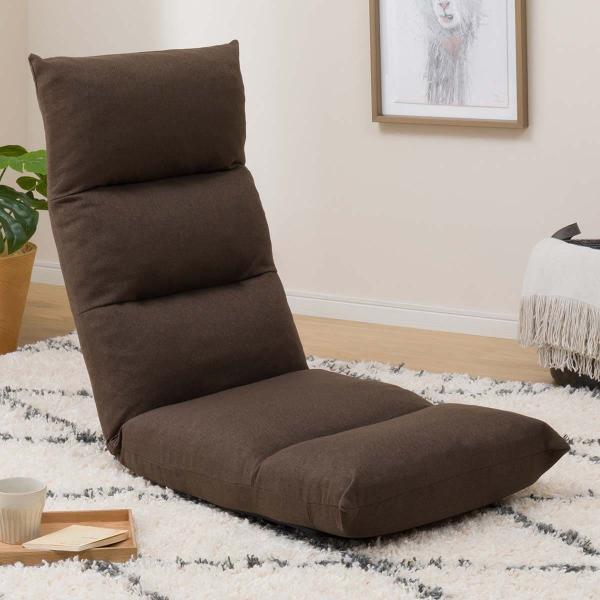 首・脚リクライニング座椅子(イシクBR)ニトリ『玄関先迄納品』『1年保証』