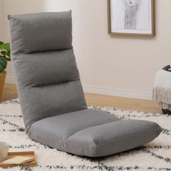 首・脚リクライニング座椅子(イシクGY)ニトリ『玄関先迄納品』『1年保証』
