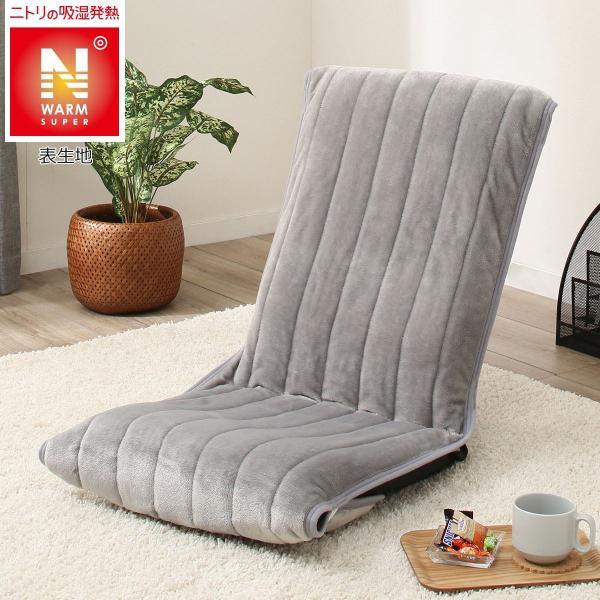 座椅子パッド(NウォームSP q-o)