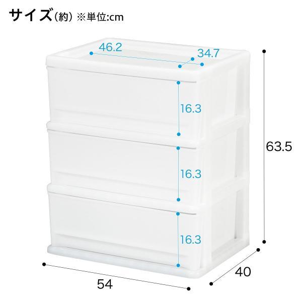リビングチェストFD(3段) ニトリ 『玄関先迄納品』|nitori-net|02