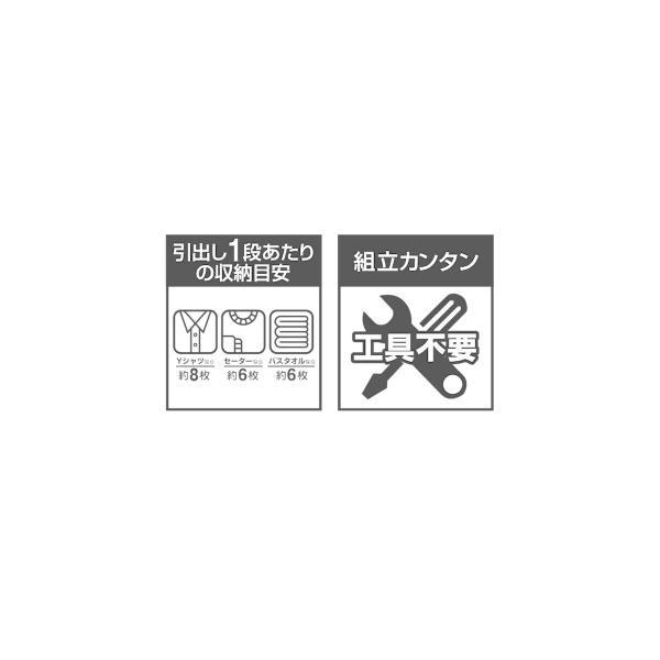 リビングチェストFD(3段) ニトリ 『玄関先迄納品』|nitori-net|12