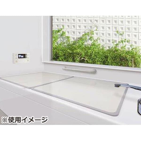 組み合わせ風呂フタ 2枚組(L-16) ニトリ 『送料無料・玄関先迄納品』 『1年保証』