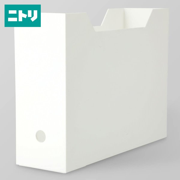 A4ファイルケースNオールレギュラー(ホワイト)ニトリ『玄関先迄納品』『1年保証』