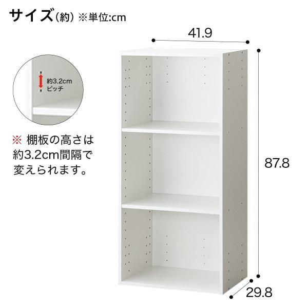 カラーボックス 3段 収納 ホワイト ニトリ 玄関先迄納品 1年保証 nitori-net 02