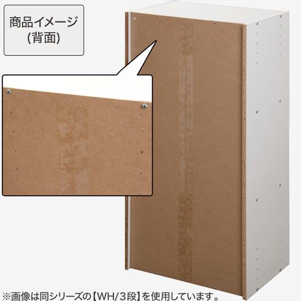 カラーボックス 3段 収納 ホワイト ニトリ 玄関先迄納品 1年保証 nitori-net 03