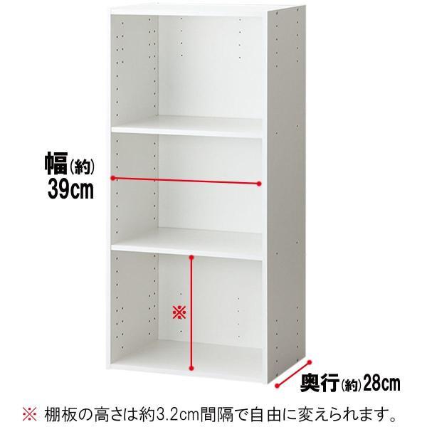 カラーボックス 3段 収納 ホワイト ニトリ 玄関先迄納品 1年保証 nitori-net 04