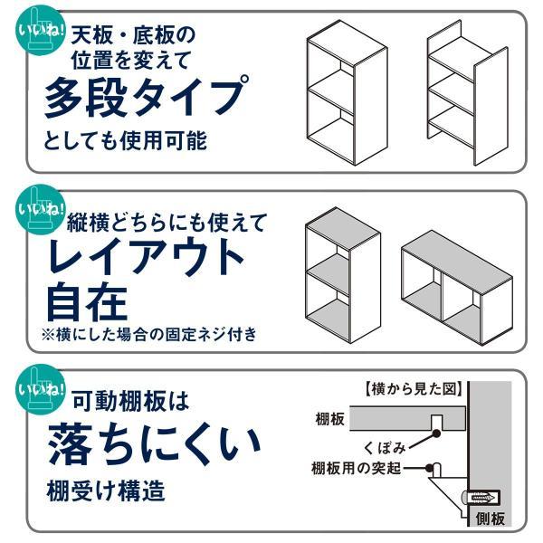 カラーボックス 3段 収納 ホワイト ニトリ 玄関先迄納品 1年保証 nitori-net 05