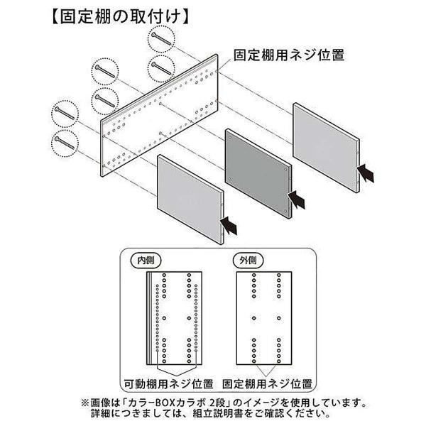 カラーボックス 3段 収納 ホワイト ニトリ 玄関先迄納品 1年保証 nitori-net 06
