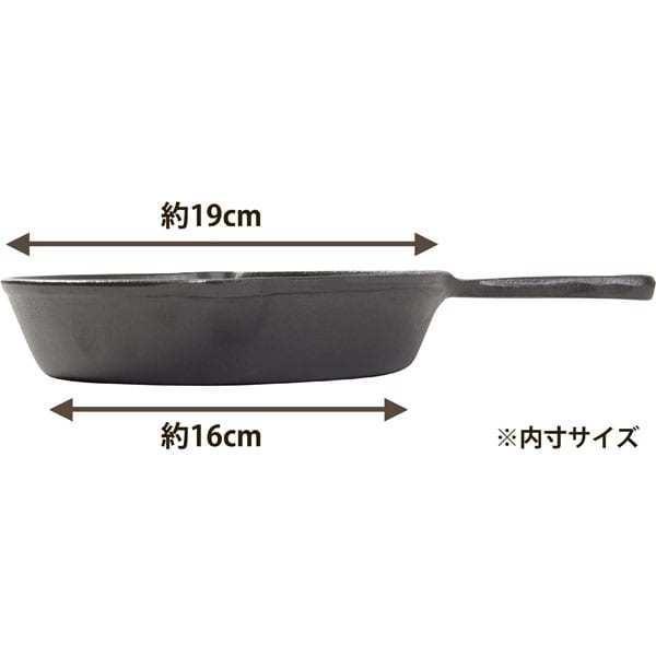 スキレット鍋 19cm(スキレットナベ 19cm) ニトリ 『玄関先迄納品』|nitori-net|03