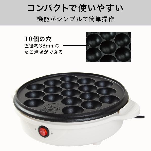 電気 たこ焼き器 (アミー WL-G102) ニトリ 『1年保証』 『玄関先迄納品』|nitori-net|02