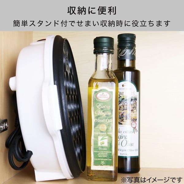 電気 たこ焼き器 (アミー WL-G102) ニトリ 『1年保証』 『玄関先迄納品』|nitori-net|03