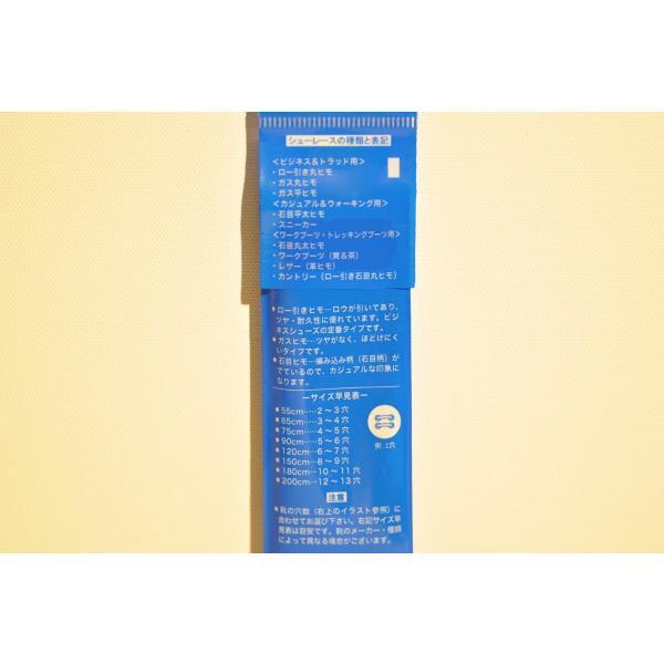 {}カラー丸ヒモ ロー引き 約2mm  75cm ホワイト 白 レッド 赤 キャメル ボルドー グレー ネイビー グリーン ベージュ