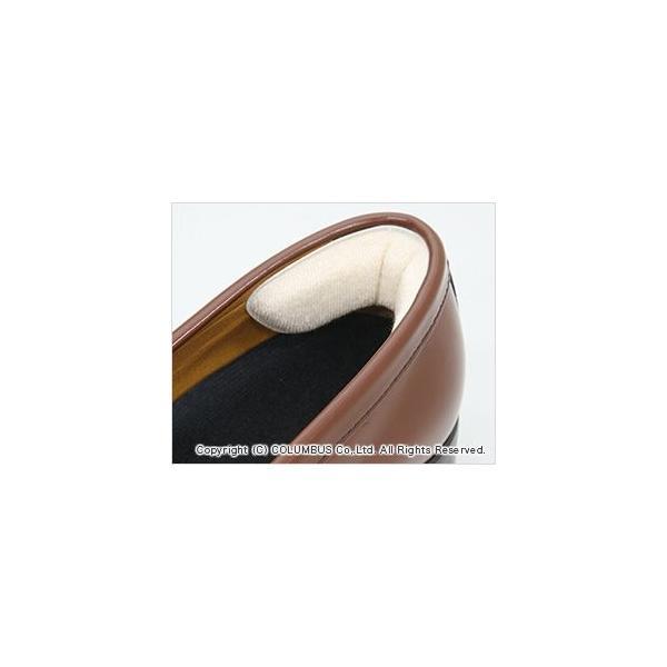 フットソリューション マイフィット靴脱げ対策 女性用  大きめの靴のサイズ調整パッド