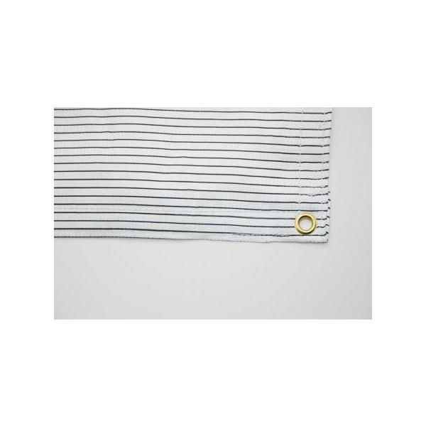 ハトメ加工の日よけクールブラインドアクティブ185×190 超軽量 送料無料 遮熱 紫外線95%日射熱81%カット オーニング nitteki