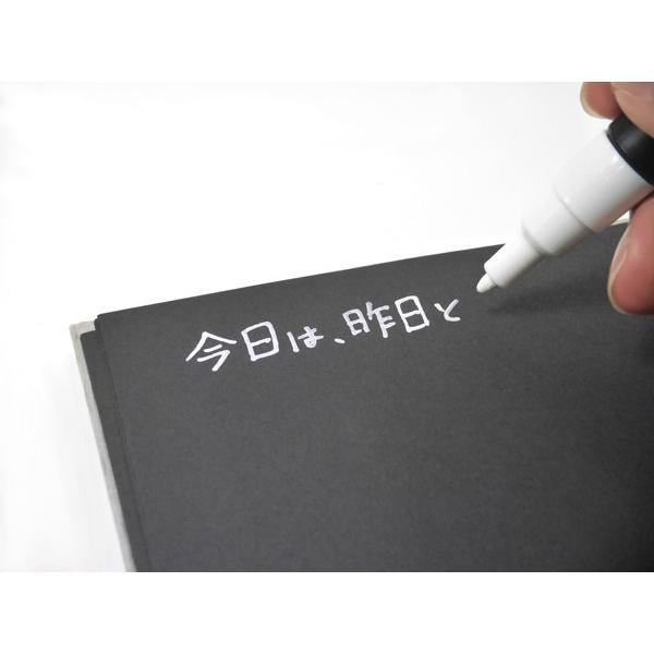老眼や弱視でも書きやすい 白黒反転ノート