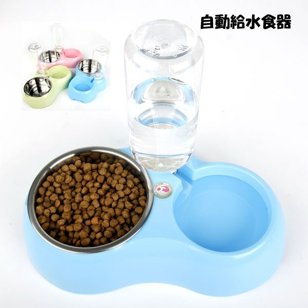 自動給水器 ペット用品 猫 犬用 給餌器、自動給餌器 食器  フードキーパー ペットボトル 自動補給 旅行 外出 給水タンク ペットフード