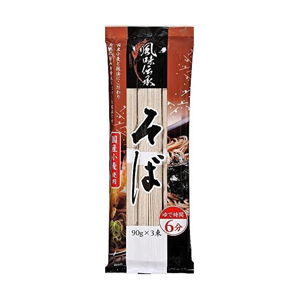 麺寿庵 風味伝承 そば 90g*3*8個
