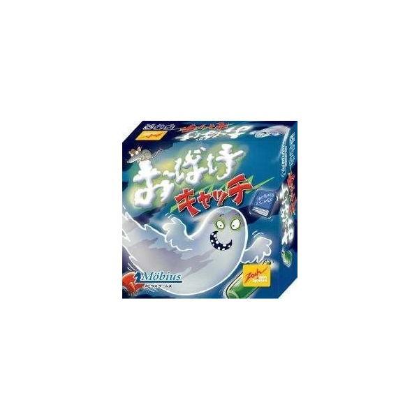 おばけキャッチ (Geistesblitz) 日本語箱 ボードゲーム|nitzeshop