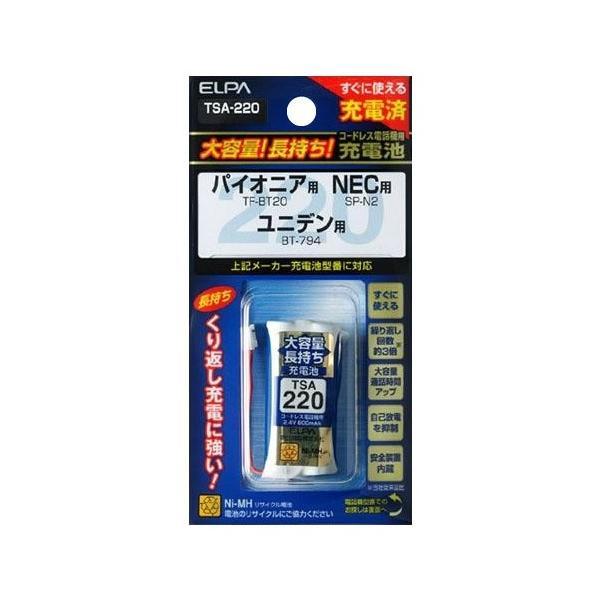 ELPA(エルパ) 大容量長持ち充電池 TSA-220 1833400