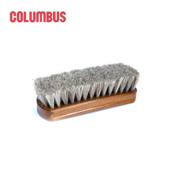 コロンブス シューケア 靴用ブラシ 馬毛ブラシ ジャーマンブラシ2