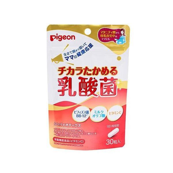 Pigeon(ピジョン) サプリメント 栄養機能食品 チカラたかめる乳酸菌 30粒 20528