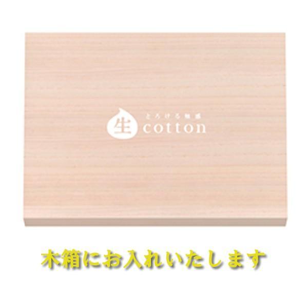 今治タオル 生コットン なまこっとん 日本製 愛媛今治 木箱入り タオルギフト niwa-company 04
