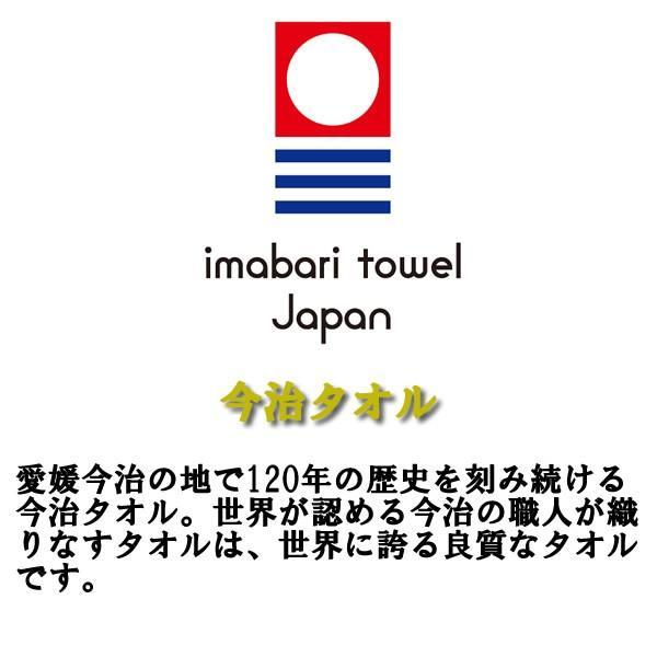 今治タオル 生コットン なまこっとん 日本製 愛媛今治 木箱入り タオルギフト niwa-company 05
