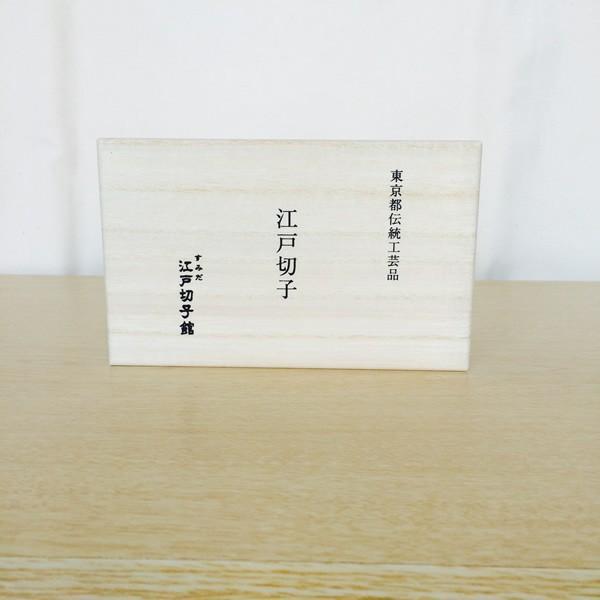 (焼酎 グラス タンブラー 切子 セット ロック)江戸切子 市松 黒 ミニオールドグラス 内祝い 引き出物 結婚内祝い 引出物 引越し お返し お祝い|niwa-company|04