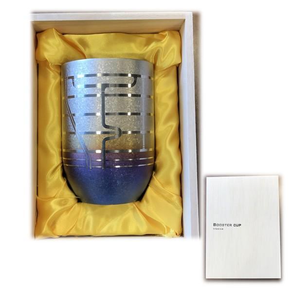 敬老の日 ブースター カップ 400 Booster Cup チタン タンブラー 保温 保冷 おしゃれ 二重 カップ コーヒー 米寿 プレゼント 金婚式 ビアカップ ビールグラス niwa-company 03