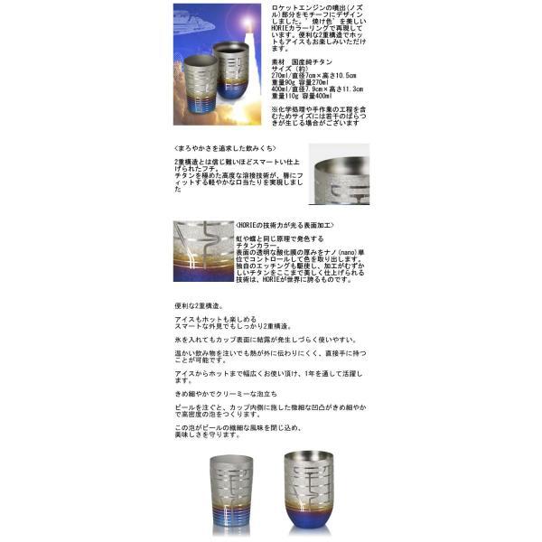 敬老の日 ブースター カップ 400 Booster Cup チタン タンブラー 保温 保冷 おしゃれ 二重 カップ コーヒー 米寿 プレゼント 金婚式 ビアカップ ビールグラス niwa-company 05