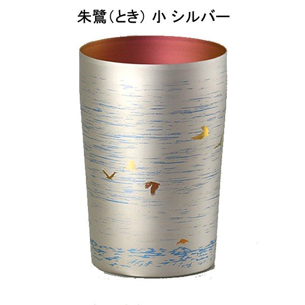 お歳暮 内祝い お返し 朱鷺 とき 小 チタン タンブラー 保温 保冷 おしゃれ 二重 カップ コーヒー 米寿 プレゼント 金婚式 ビアカップ ビールグラス niwa-company 02