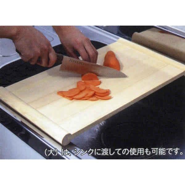 天然木 清潔 浮かせ 両面まな板(大)(81789)|niwa-company